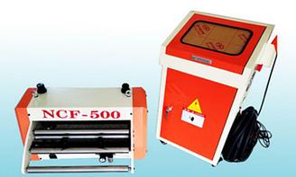 Автоподатчик NCF-600