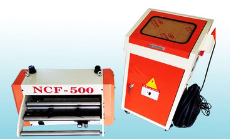 Автоподатчик NCF-900