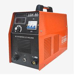 Источник плазмы LGK-80IGBT для ручной резки и автоматическиой резки на станке с ЧПУ