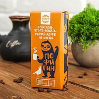 """Кофе молотый в коробке """"Пофигин"""", 50 г, фото 1"""