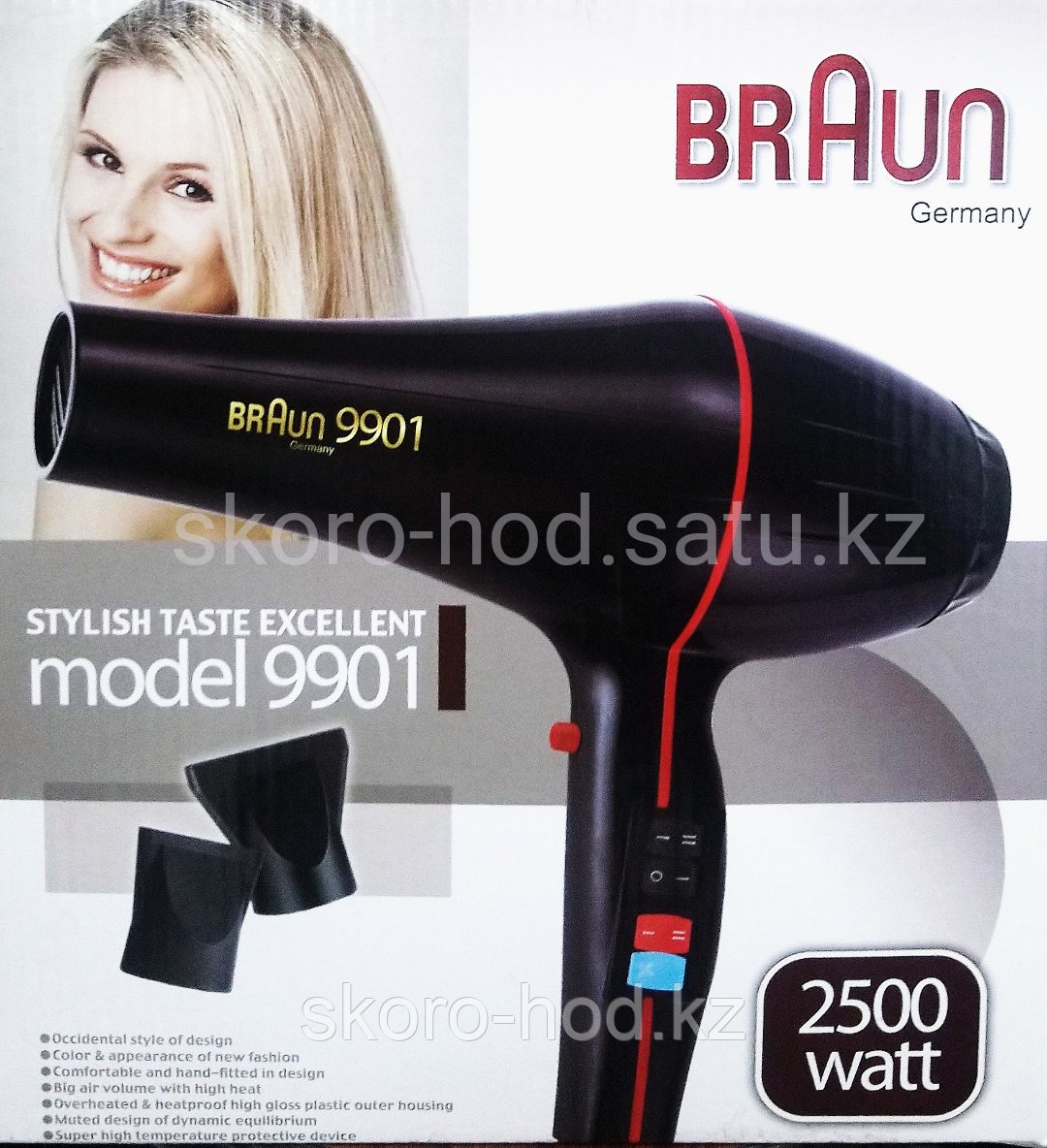 Профессиональный фен для укладки волос Braun