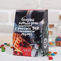 """Чай черный с ягодами """"Каждый хороший день начинается чашечкой чая"""", 100 г, фото 1"""