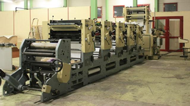 Mark-62 бу - ролевая печатная машина