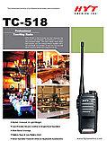 Радиоcтанция носимая HYT ТС-518, 400-470 мГц., фото 3