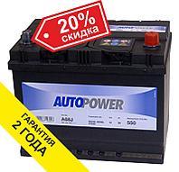 Аккумулятор Autopower 68Ah