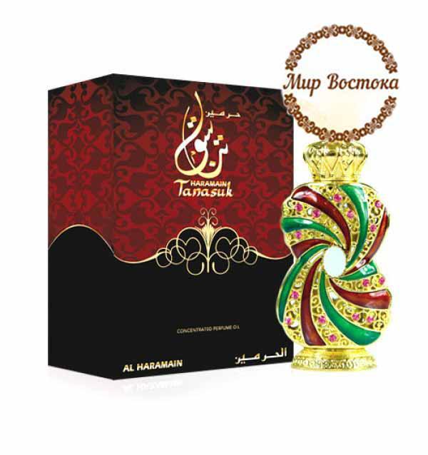 Масляные духи Танасук Tanasuk Al Haramain арабский парфюм аль харамейн