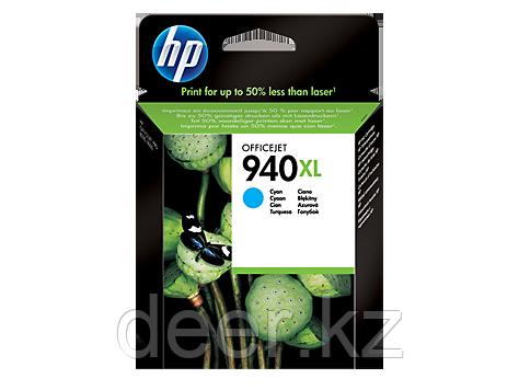 Картридж HP C4907AE Desk jet/№940/cyan/16 ml
