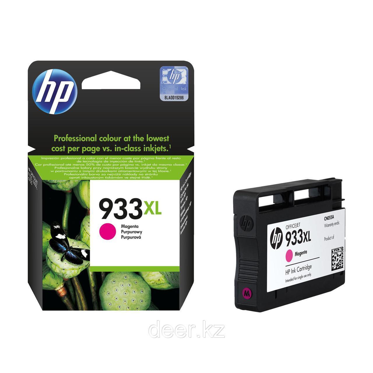 Картридж HP CN055AE#BGX Desk jet/№933/magenta/8,5 ml