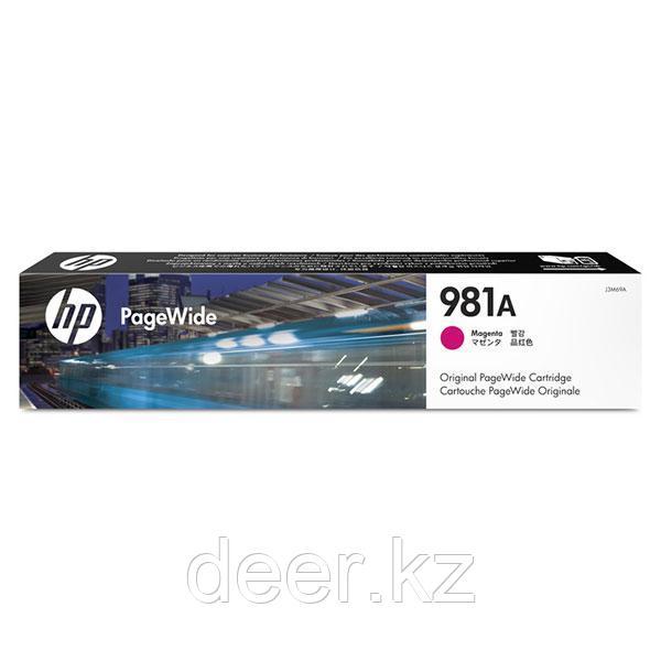 Картридж HP J3M69A Ink/№981/magenta/0 ml