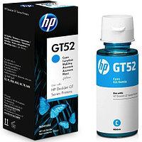 Картридж HP M0H54AE Ink/cyan/70 ml