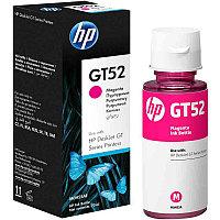Картридж HP M0H55AE Ink/magenta/70 ml