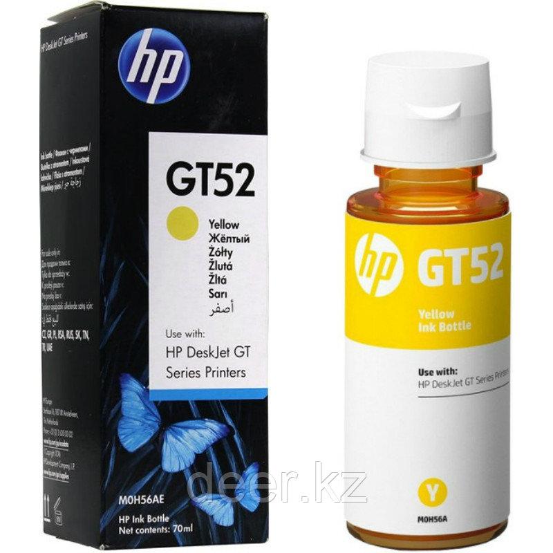 Картридж HP M0H56AE Ink/yellow/70 ml
