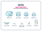 Столовый сервиз Luminarc Carina Gems 46 предметов на 6 персон, фото 2