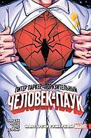 """Комикс """"Питер Паркер: Поразительный Человек-Паук. Навстречу Сумеркам"""". Том 1"""