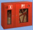Шкаф пожарный ШПК-315 НО /ШПК-02-НСК