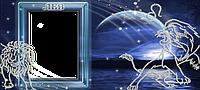 Шаблоны для кружек (Знаки зодиака)