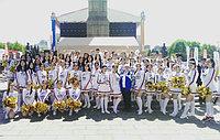 Форма для Черлидерш на Almaty Marafon 2018