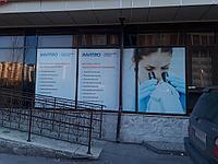 Оклейка витрин в Астане