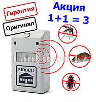 Отпугиватель крыс, мышей, грызунов, насекомых, комаров, тараканов ультразвуковой Pest Repelling Aid