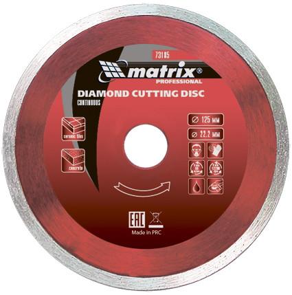 (73185) Диск алмазный отрезной сплошной, 125 х 22,2 мм, влажная резка// Matrix