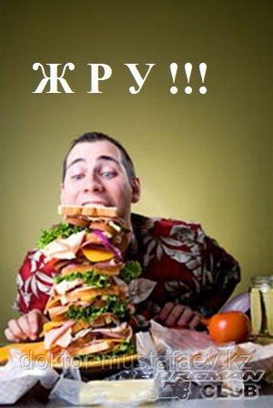 Как избавиться от пищевой зависимости, похудеть