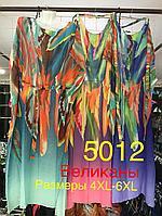 Женская туника (пляжная), фото 1
