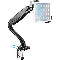 Слайд-позиционная панель для планшета PAD-TMUH