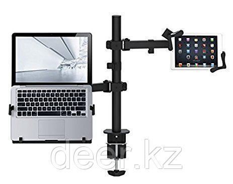 Держатель для ноутбука и планшета PAD-HLTAM