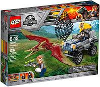 Лего Мир Юрского периода Погоня за птеранодоном Lego 75926