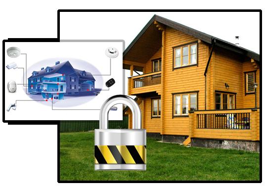 Охранные системы GSM для дома, квартиры и офиса