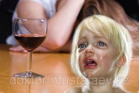 алкогольная хроническая зависимость? вылечиться  у специалиста по зависимостям doktor-mustafaev.kz