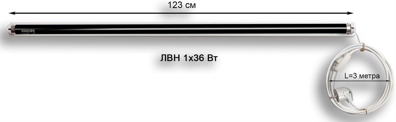 Лампа Вуда ЛВН 1х36 Вт (черный ультрафиолет)