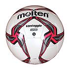 Футбольный мяч Molten (vantaggio 3200), фото 2