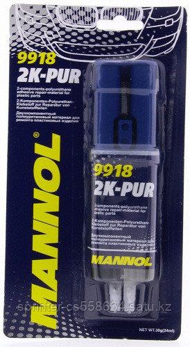MANNOL 2K-PUR (состав для ремонта пластиковых изделий)
