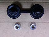 Стойка стабилизатора передняя Lancer, фото 2