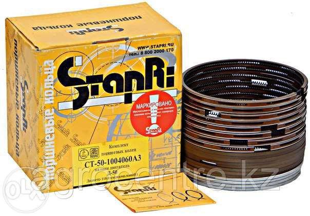 Рем/кольца ЯМЗ (СТ-236-1004002А3) 130,5 СТАПРИ, п/комп.