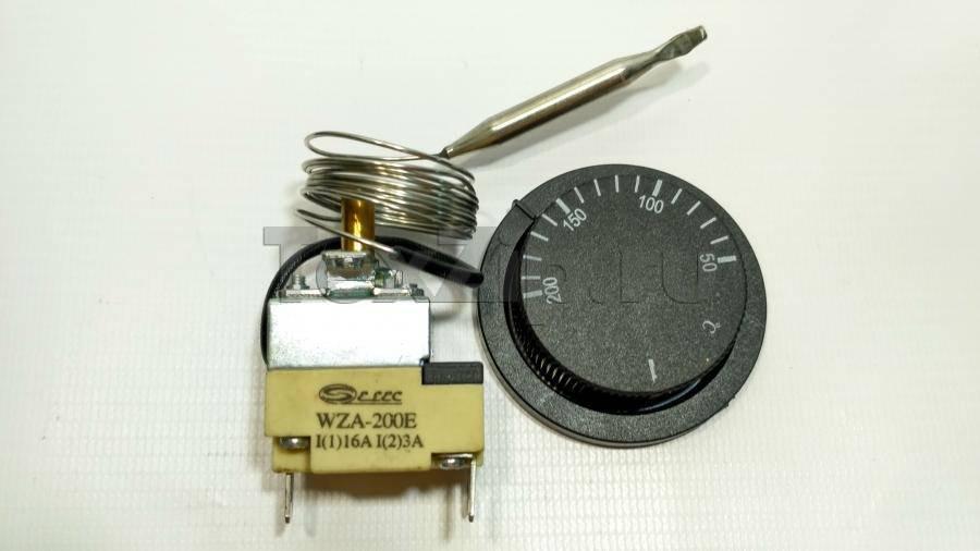 Термостат капиллярный 50-200С (с ручкой)  для фритюрниц