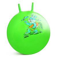 Мяч с рожками 25495-25