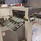 Ryobi 755+LX б/у 2005г - Пятикрасочная + лак печатная машина, фото 6