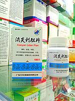 Болюсы Xiaoyan Lidan Pian (Сяоянь Лидан Пянь) для лечение желчного пузыря, 100 шт.