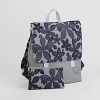 Рюкзак молодёжный на молнии Bagamas с косметичкой 1 отдел цвет серый