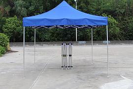 Шатер складной 2 х 2м (синий) без боковых стенок
