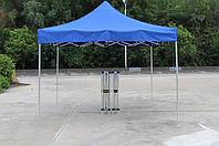 Шатер складной 3 х 3м (синий) без боковых стенок