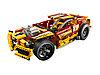 Конструктор BELA Racer Огненный гонщик (пластиковый), 597pcs