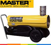 Дизельная тепловая пушка Master: BV110E - 33кВт (с отводом отработанных газов)