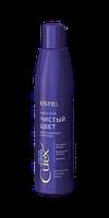 Estel Curex Color Intense- Бальзам для волос Обновление цвета для холодных оттенков блонд, 250 мл.