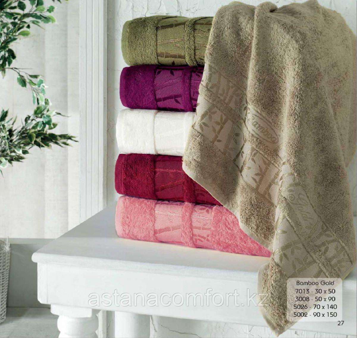 Полотенце для лица. 50*90 см. Бамбук. Турция.