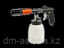 Пистолет для мойки и продувки. Производство: BAHCO (Швеция)