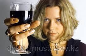 Женская зависимость к алкоголю? Лечение конфиденциальное у психотерапевта 87014267387, 87474096318