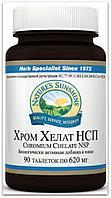 Хром Хелат НСП (90 таблеток)